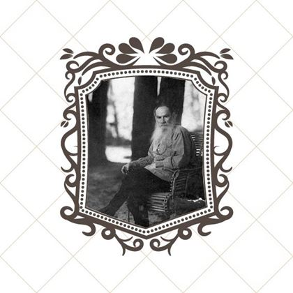 Picture for Author Leo Tolstoy