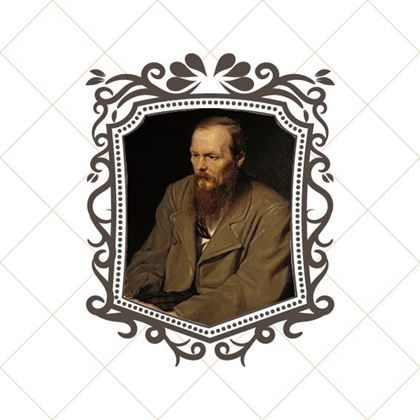 Picture for Author Fyodor Dostoevsky