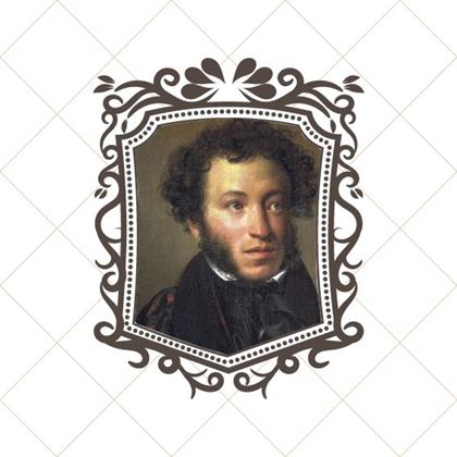 Picture for Author Alexander Pushkin