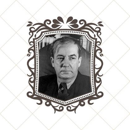 Picture for Author Sherwood Anderson
