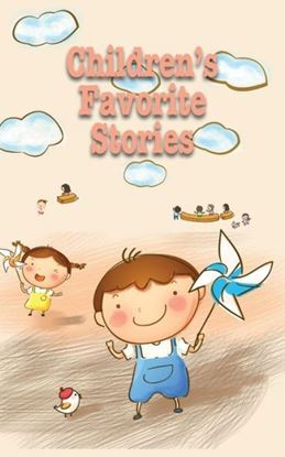 Picture of Children's Favorite Stories #7