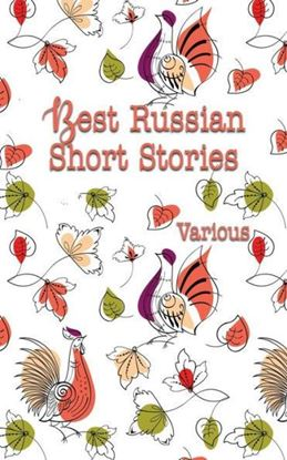 Picture of Best Russian Short Stories: Delightful Traditional Stories #19