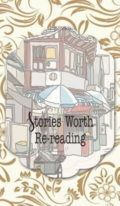 Picture of Stories Worth Re-reading (Hardcover)
